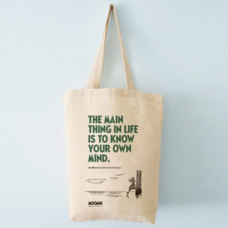 Know Your Own Mind Tote Bag